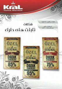 Iranian bitter chocolate