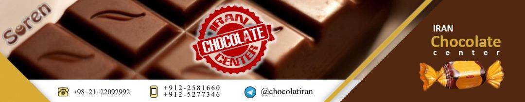 Soren Chocolate